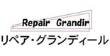 リペア・グランディールバナー